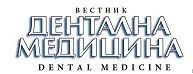 Dental Medicina